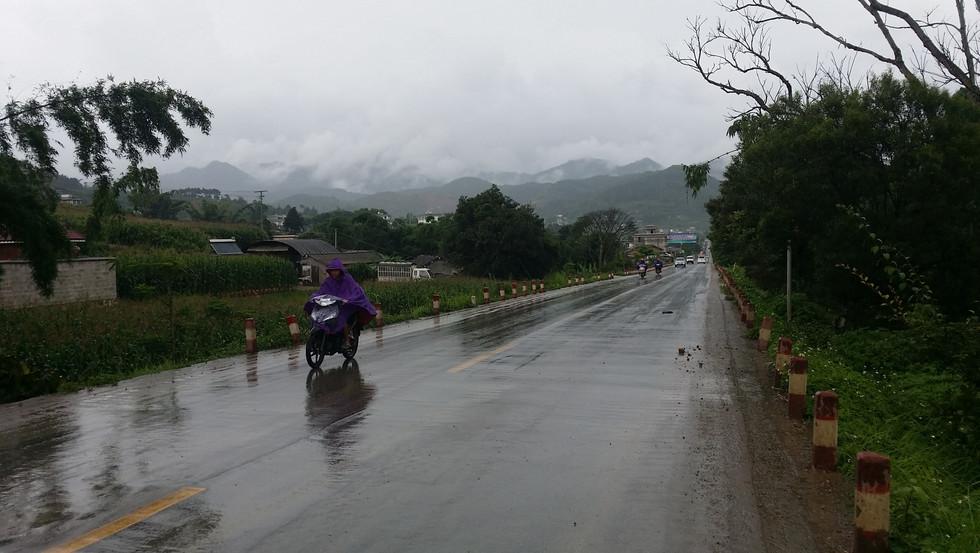 Yunnan was wet.