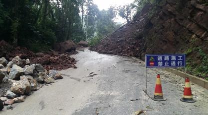 Landslide, Yunnan