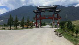Entering the ghost town on Daju, Yunnan