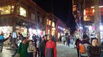 Shangri-La old town, Yunnan