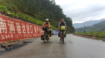 Touring with company, Yunnan