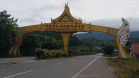 Entering China from Laos