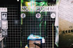 nonesuchmarket 21