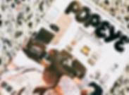 popeye magazing