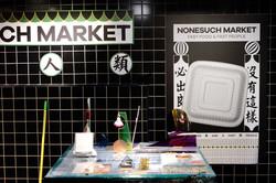 nonesuchmarket 33