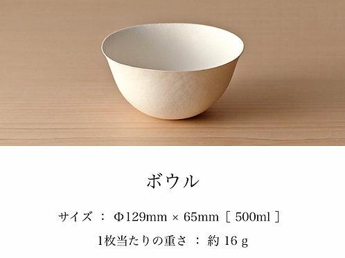 Wasara Bowl - Ø129x65mm  (800pcs/carton)