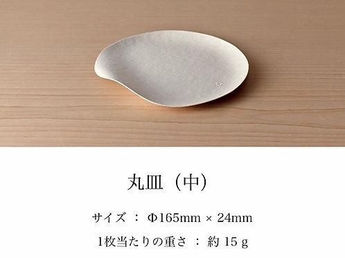 Maru (M) - Ø165x24mm  (800pcs/carton)