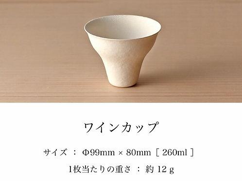Wine Cup - Ø99x80mm  (800pcs/carton)