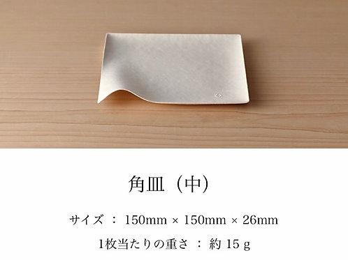 Kaku (M) - 150x150x26mm (800pcs/carton)