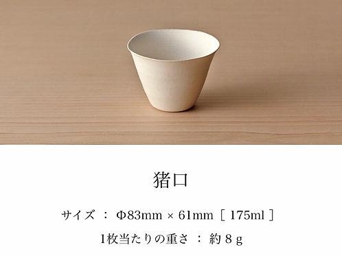 Choko - Ø83x61mm  (1250pcs/carton)