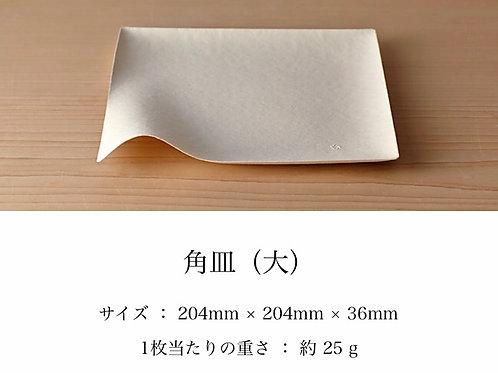 Kaku (L) - 204x204x36mm (400pcs/carton)