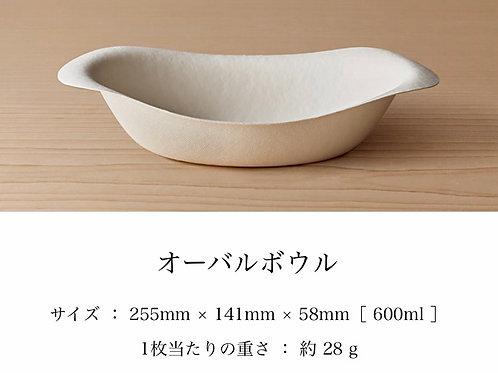 Oval Bowl - 255x141x58mm (200pcs/carton)