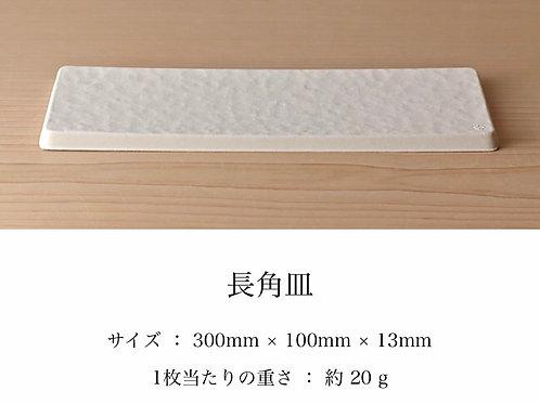 Nagakaku - 300x100x13mm  (500pcs/carton)