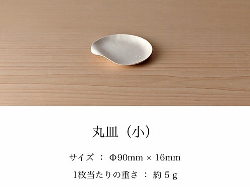 Maru (S) - Ø90x16mm  (1800pcs/carton)