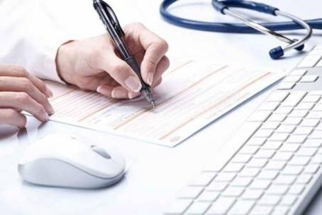 Recrutement Secrétaire médicale CDI (35h)