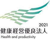 優良法人2021中小ロゴ1.jpg
