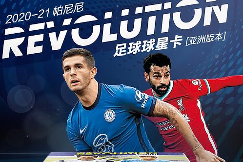 SOCCER 2020-21 PANINI REVOLUTION ASIA box #PANINI #パニーニ #サッカー