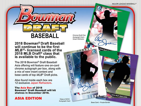 MLB 2018 BOWMAN DRAFT ASIA Baseball box #ASIA EXCLUSIVE