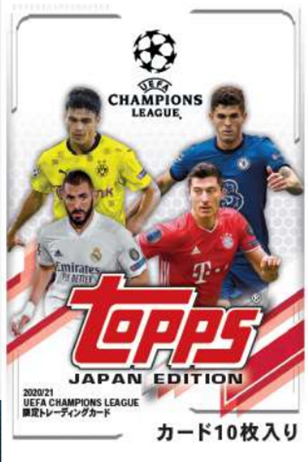 SOCCER 2020-21 TOPPS CHAMPIONS LEAGUE JAPAN box #Topps #Moukoko #Bellinhgam