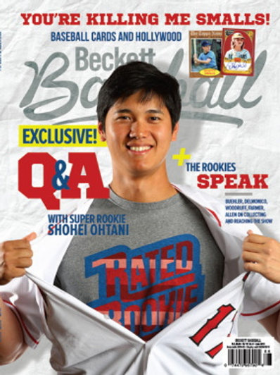 MLB【入荷:発送限定】大谷翔平 表紙 #147号 BECKETT PRICE GUIDE