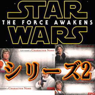 スターウォーズ 2016 TOPPS STAR WARS The Force Awakens Ser.2 #STARWARS