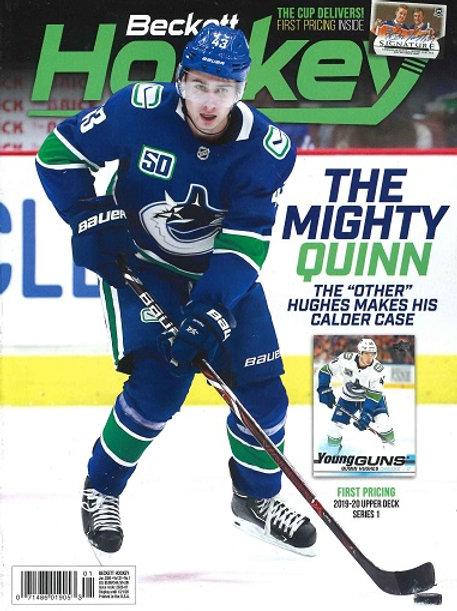 BECKETT PRICE GUIDE HOCKEY #329 #ベケット誌 #NHL