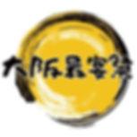 最宴祭ロゴ.jpg