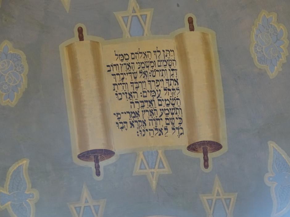 The Missing Center: Torah Talk on Ki Tavo 5778