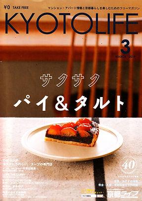 雑誌01_S.jpg