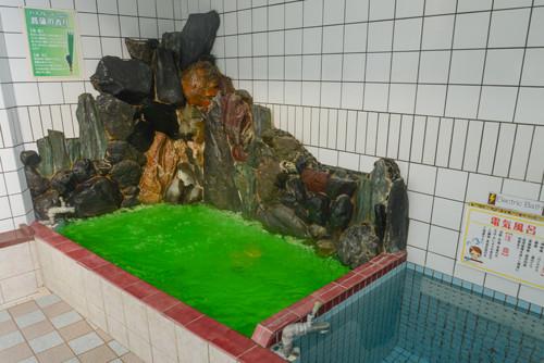 A.Medicinal bath