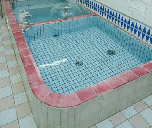 F.Sallow bath