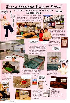 雑誌02_S.jpg