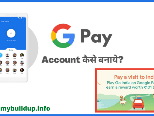 Google Pay Account कैसे बनाये? and earn money with proof