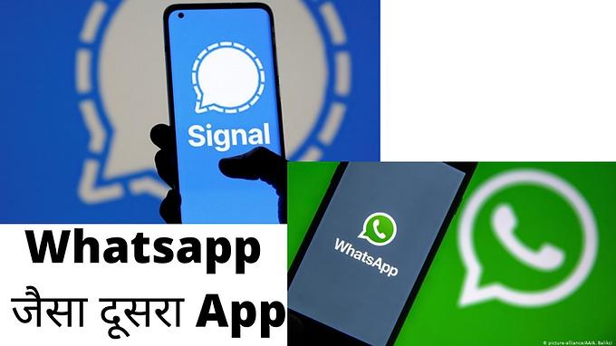 Whatsapp जैसा दूसरा App Sandes, Signal vs Elements
