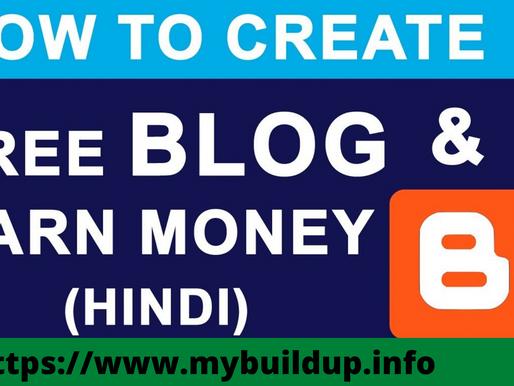 फ्री ब्लॉग  कैसे बनायें ???