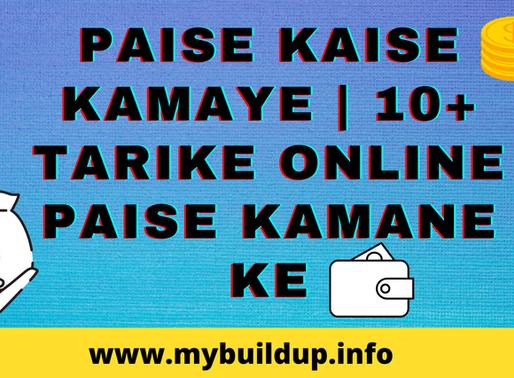 Paise Kaise Kamaye | 10+ Tarike Online Paise Kamane Ke