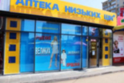 Фасадное остекление Киев