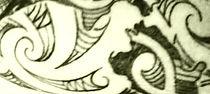 jake-jones-tattoo-1.jpg