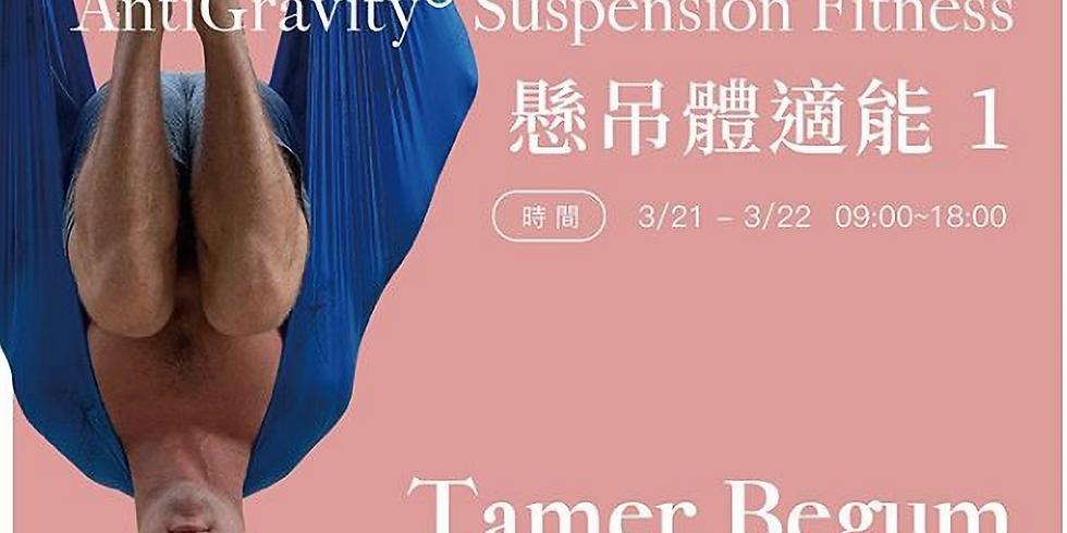 AntiGravity® Suspension Fitness 1 - TAICHUNG, TAIWAN