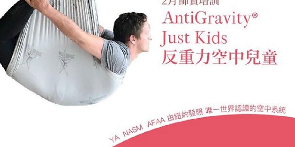 AntiGravity® Just Kids 1&2 - TAICHUNG, TAIWAN