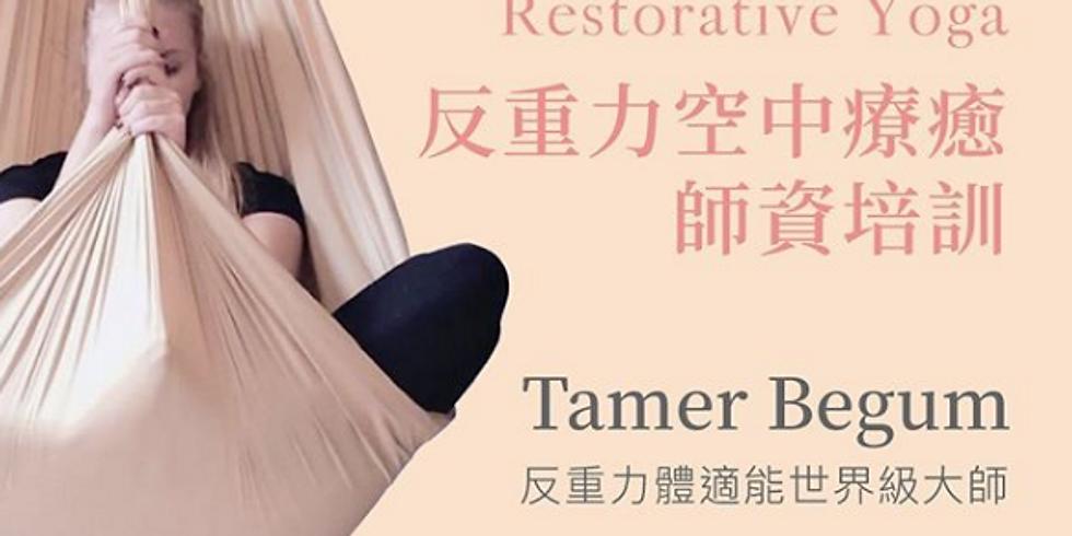 AntiGravity®Restorative Yoga - TAICHUNG, TAIWAN