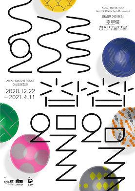 Poster_RGB.jpg