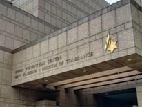 Justicia, No Venganza. Homenaje a 15 años del Fallecimiento de Simon Wiesenthal