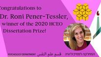 מזל טוב לרוני פנר-טסלר שזכתה בפרס הדוקטורט המצטיין של HCEO!