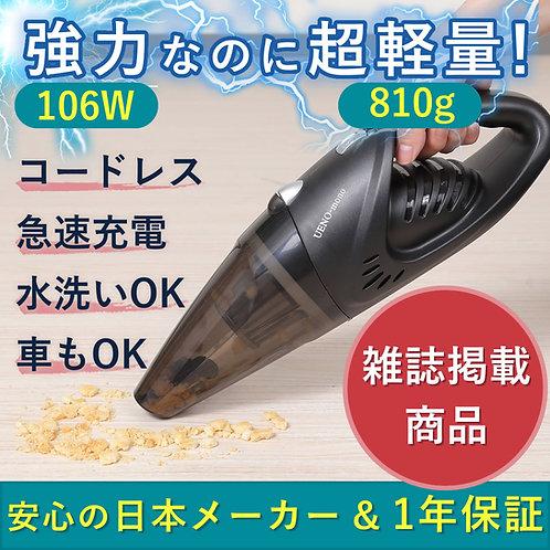 シガーソケット対応モデル ハンディ掃除機 ハンディクリーナー コードレス 車 掃除機 ハンディ 軽量 UENO-mono SUIRYU(吸龍) 12点セット