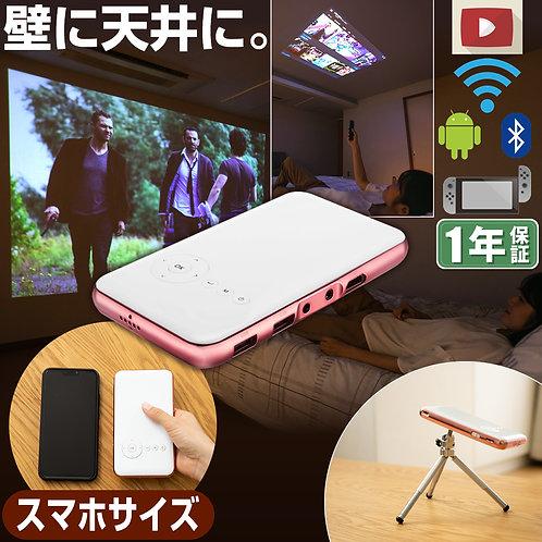 UENO-mono プロジェクター 家庭用 小型 天井 壁 Bluetooth WiFi  ポータブル 軽量 モバイルプロジェクターKABĒN カベーニ