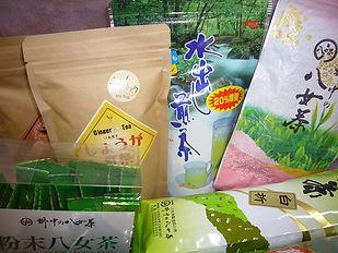 野中の八女茶.jpg