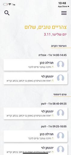 WhatsApp Image 2020-11-03 at 13.50.28.jp
