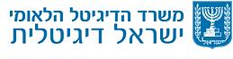 לוגו ישראל דיגיטלית 2.png