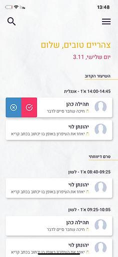 WhatsApp Image 2020-11-03 at 12.24.41.jp